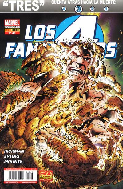 Cover for Los 4 Fantásticos (Panini España, 2008 series) #43