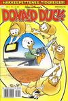 Cover for Donald Duck & Co (Hjemmet / Egmont, 1948 series) #12/2012