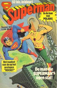 Cover Thumbnail for Superman Classics (Classics/Williams, 1971 series) #109