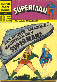 Cover Thumbnail for Superman Classics (Classics/Williams, 1971 series) #2