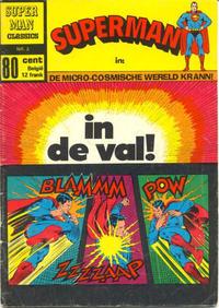 Cover Thumbnail for Superman Classics (Classics/Williams, 1971 series) #3