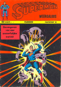 Cover Thumbnail for Superman Classics (Classics/Williams, 1971 series) #4