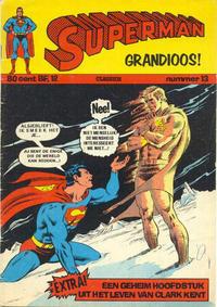 Cover Thumbnail for Superman Classics (Classics/Williams, 1971 series) #13