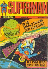 Cover Thumbnail for Superman Classics (Classics/Williams, 1971 series) #19