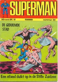 Cover for Superman Classics (Classics/Williams, 1971 series) #20