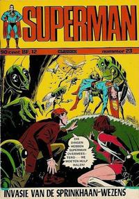 Cover Thumbnail for Superman Classics (Classics/Williams, 1971 series) #23