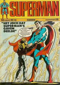 Cover Thumbnail for Superman Classics (Classics/Williams, 1971 series) #28