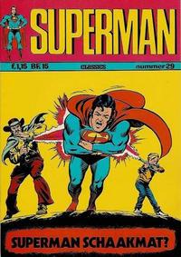 Cover Thumbnail for Superman Classics (Classics/Williams, 1971 series) #29