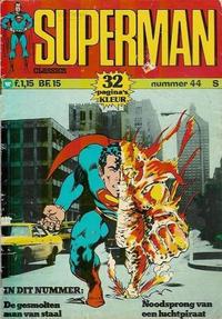 Cover Thumbnail for Superman Classics (Classics/Williams, 1971 series) #44