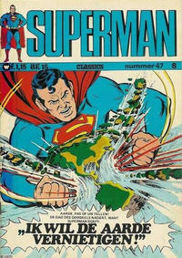 Cover Thumbnail for Superman Classics (Classics/Williams, 1971 series) #47