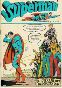 Cover Thumbnail for Superman Classics (Classics/Williams, 1971 series) #58