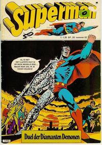 Cover Thumbnail for Superman Classics (Classics/Williams, 1971 series) #62