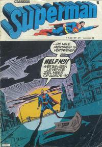 Cover Thumbnail for Superman Classics (Classics/Williams, 1971 series) #69