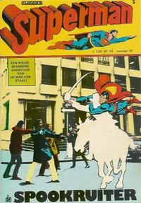 Cover Thumbnail for Superman Classics (Classics/Williams, 1971 series) #70