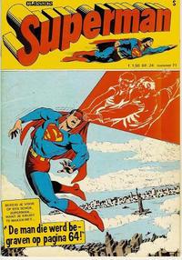 Cover Thumbnail for Superman Classics (Classics/Williams, 1971 series) #71