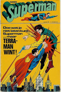 Cover Thumbnail for Superman Classics (Classics/Williams, 1971 series) #82
