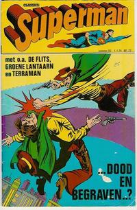 Cover Thumbnail for Superman Classics (Classics/Williams, 1971 series) #83