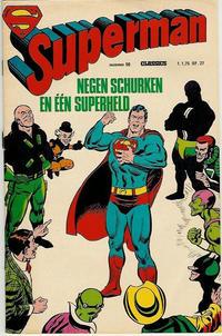 Cover Thumbnail for Superman Classics (Classics/Williams, 1971 series) #90