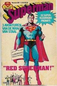 Cover Thumbnail for Superman Classics (Classics/Williams, 1971 series) #100