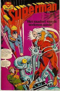 Cover Thumbnail for Superman Classics (Classics/Williams, 1971 series) #103