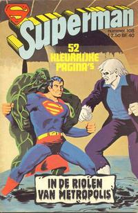Cover Thumbnail for Superman Classics (Classics/Williams, 1971 series) #108