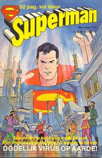 Cover Thumbnail for Superman Classics (Classics/Williams, 1971 series) #117