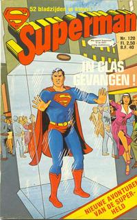 Cover Thumbnail for Superman Classics (Classics/Williams, 1971 series) #120