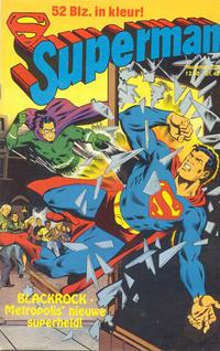 Cover Thumbnail for Superman Classics (Classics/Williams, 1971 series) #123