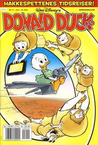 Cover Thumbnail for Donald Duck & Co (Hjemmet / Egmont, 1948 series) #12/2012