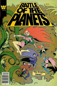 Cover Thumbnail for Battle of the Planets (Western, 1979 series) #4 [Whitman]