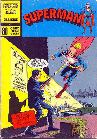 Cover for Superman Classics (Classics/Williams, 1971 series) #1