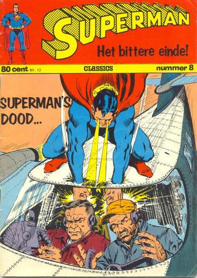 Cover for Superman Classics (Classics/Williams, 1971 series) #8