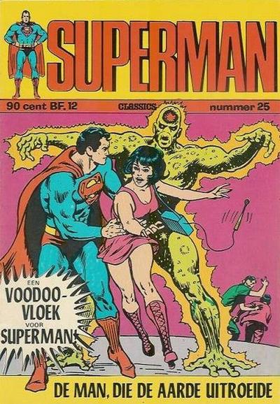 Cover for Superman Classics (Classics/Williams, 1971 series) #25