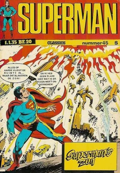 Cover for Superman Classics (Classics/Williams, 1971 series) #45