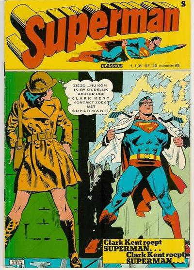 Cover for Superman Classics (Classics/Williams, 1971 series) #65