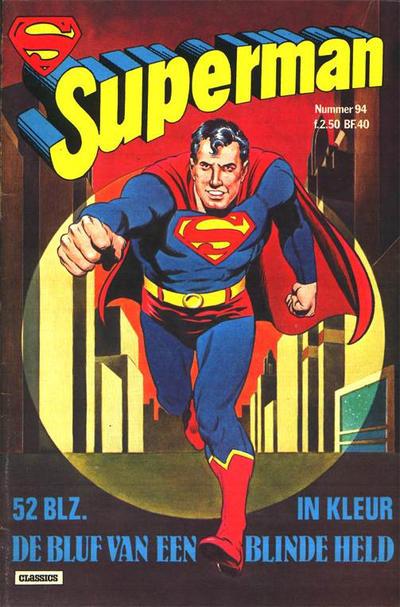 Cover for Superman Classics (Classics/Williams, 1971 series) #94