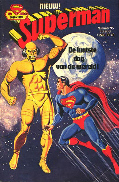 Cover for Superman Classics (Classics/Williams, 1971 series) #95