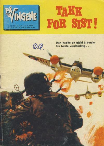 Cover for På Vingene (Serieforlaget / Se-Bladene / Stabenfeldt, 1963 series) #12/1969