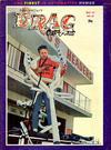 Cover for Drag Cartoons (Millar Publishing Company, 1963 series) #39