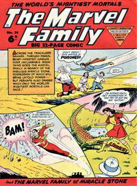 Cover Thumbnail for The Marvel Family (L. Miller & Son, 1950 series) #74