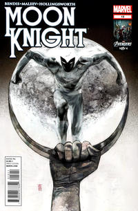 Cover Thumbnail for Moon Knight (Marvel, 2011 series) #12
