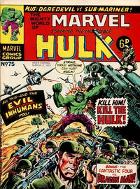 Cover Thumbnail for The Mighty World of Marvel (Marvel UK, 1972 series) #75
