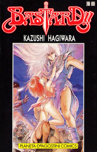 Cover for Bastard!! (Planeta DeAgostini, 1995 series) #1