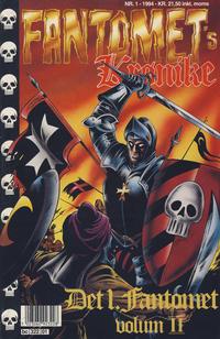 Cover Thumbnail for Fantomets krønike (Semic, 1989 series) #1/1994