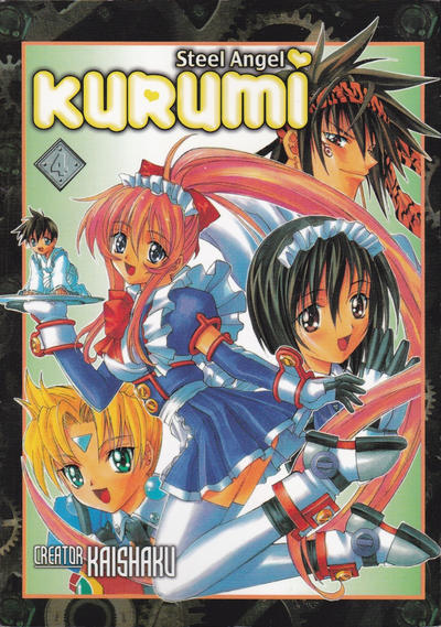 Cover for Steel Angel Kurumi (A.D. Vision, 2003 series) #4