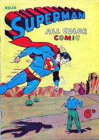 Cover Thumbnail for Superman (K. G. Murray, 1947 series) #14