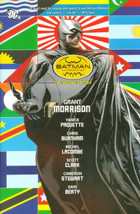 Cover Thumbnail for Batman, Incorporated: The Deluxe Edition (DC, 2012 series)