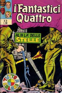 Cover Thumbnail for I Fantastici Quattro (Editoriale Corno, 1971 series) #32