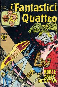 Cover Thumbnail for I Fantastici Quattro (Editoriale Corno, 1971 series) #107