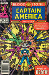 Cover Thumbnail for Captain America (1968 series) #359 [Newsstand]